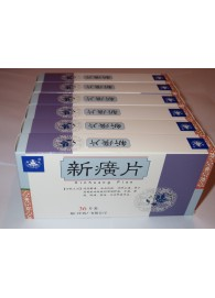 10 Boxes Pain Relief, Xin Huang Pian, Buy 9 get 1 for free!