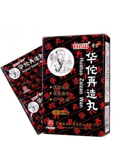 6 boxes For stroke hemiplegia,HuaTuo ZaiZao Wan,Buy 5 get 1 for free!
