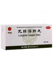 6 Boxes Gentanae Tea Pill - Long Dan Xie Gan Wan,for liver hot,Buy 5 get 1