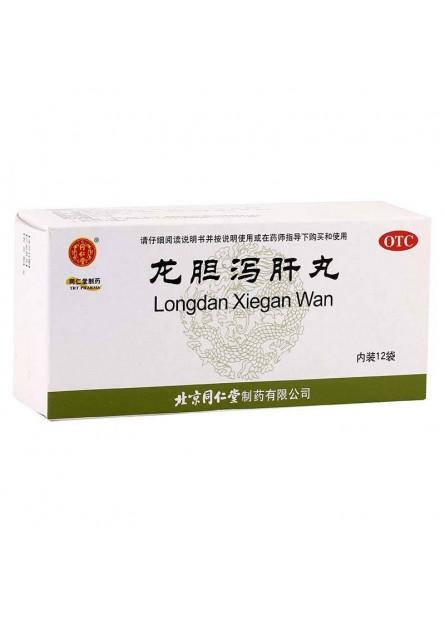 6 Boxes Gentanae Tea Pill - Long Dan Xie Gan Wan,for liver hot,Buy 5 get 1