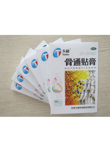 6 Boxes For pain Tianhe Gutong TieGao, Buy 5 get 1