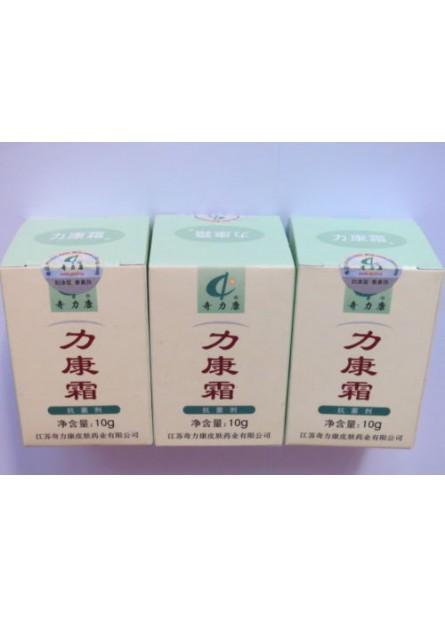 3 Boxes Li Kang Shuang Skin Problems