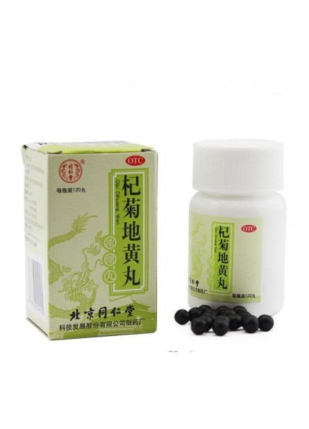 6 Boxes good for high blood pressure,QiJu DiHuang Wan,Buy 5 get 1 for free!