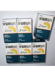 6 Boxes Zhen Ju Jiang Ya Pian,Decreasing blood pressure,Buy 5 get 1