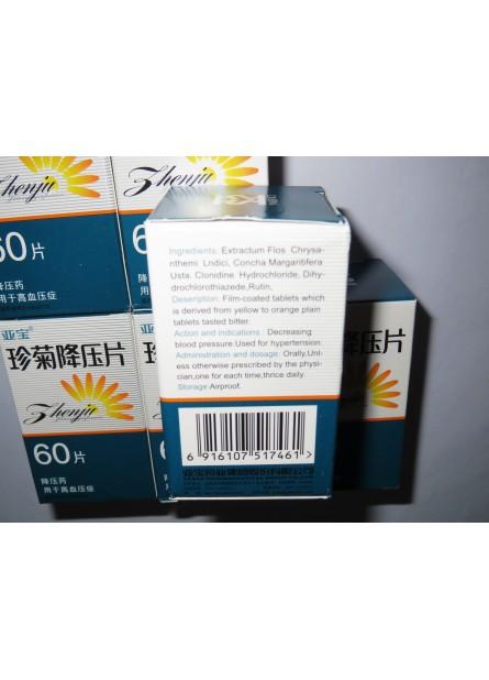 6 Boxes Zhen Ju Jiang Ya Pian,Decreasing blood pressure,Buy 5 get 1