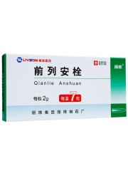5 Boxes Qianlie Anshuan Prostant for chronic prostatitis