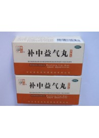 2 Boxes Enhance Bu Zhong Yi Qi Wan