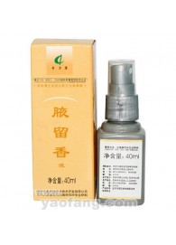 6 Boxes Ye Liu Xiang for BODY ODOUR armpit odor,Buy 5 get 1 for free!