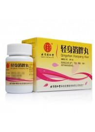 1 Box For Lose Weight Qingshen Xiaopang Wan Pills, Buy 5 Get 1 For Free!