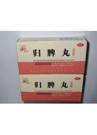 2 Boxes Gui Pi Wan good Spleen,Buy 5 get 1