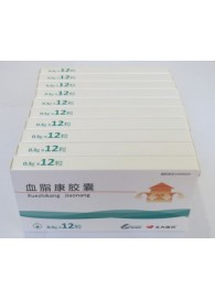 10 Boxes hyperlipidemia  high blood fats Xue zhi kang,Buy 9 get 1 for free!