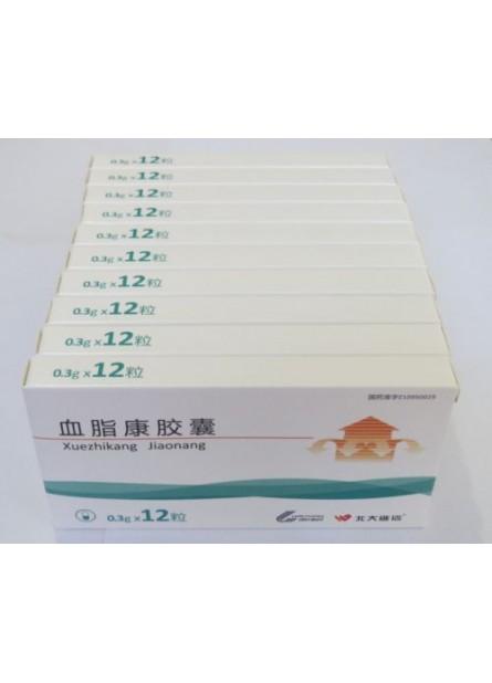 10 Boxes hyperlipidemia  high blood fats Xue zhi kang,Buy 9 get 1 for free!
