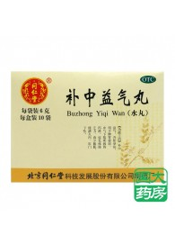 6 Boxes Enhance Bu Zhong Yi Qi Wan Tong Ren Tang,Buy 5 get 1