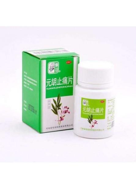 10 Boxes Pain Relief, Yuan Hu Zhi Tong Pian,Buy 9 get 1