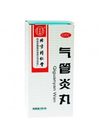 6 Boxes Herbal Qiguanyan Bronchial Support for Cough,Phlegm&Asthma,Buy 5 get 1