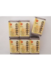 6 Boxes Skin Detox PiFuBing XueDu Wan for Eczema stop itching