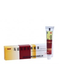 1 Tube Mayinglong Musk Hemorrhoids Ointment Cream10 Grams Buy 9 get 1 for free!