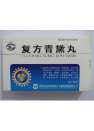 Herbal Psoriasis Fu Fang Qing Dai Wan