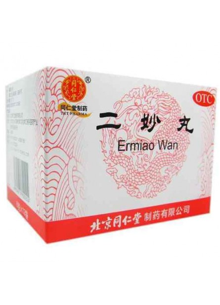 6 Boxes for scrotum itching damp, ermiao wan,Buy 5 get 1