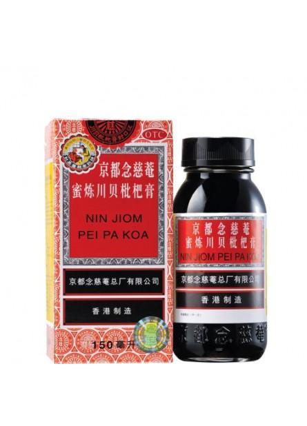 1 bottle for Cough NIN JIOM PEI PA KOA Honey and Loquat Extract 150ml,Buy 5 get 1