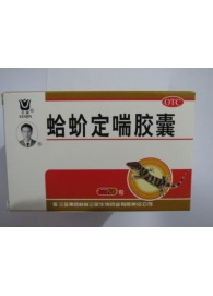 6 Boxes GeJie DingChuan Capsules for Asthma,Buy 5 get 1 for free!
