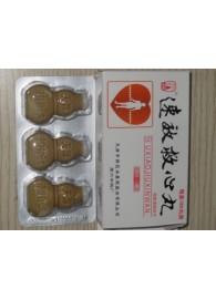 1 Box Su Xiao Jiu Xin Wan Speedy