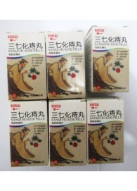 6 Boxes SanQi HuaZhi Wan Hemorrhoids Buy 5 get 1