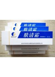 6 Boxes Herbal Skin Comfort Cream, Fu Qing Shuang,Buy 5 get 1 for free!