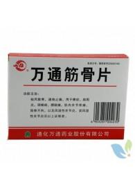 6 Boxes for pain Wan Tong Jing Gu Pian,Buy 5 get 1
