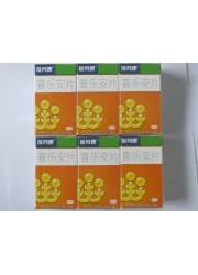 6 Boxes Pu Le An Pian,Prostatitis BPH,Buy 5 get 1 for free