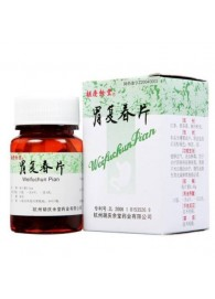 18 Boxes WEI FU CHUN PIAN,  for Cancer of the stomach, Free shipping!