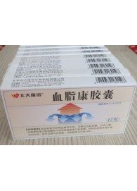 6 Boxes Xue zhi kang Capsules,for high blood lipid,Buy 5 get 1