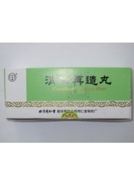 1 Box XiaoShuanZaiZao pills for tall blood fat, Buy 5 get 1 for free!
