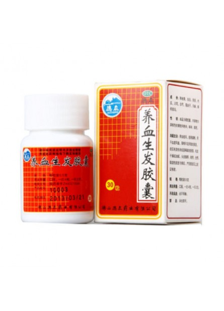 6 Boxes For Hair Loss&Thin Hair growth YangXue ShengFa Capsules,Buy 5 get 1