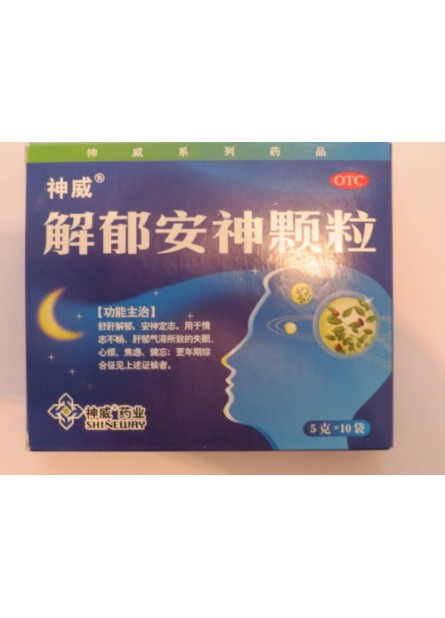 Jie Yu An Shen for Depression, Buy 5 get 1 for free!