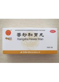 1 box good for stomach Xiang Sha He Wei Wan,Buy 5 get 1