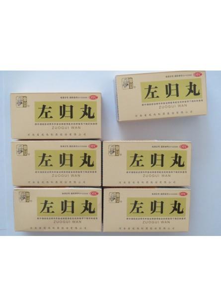 6 Boxes Zuo Gui Wan, For Kidney Enhancement,Buy 5 get 1