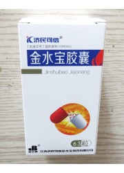 1 Box for premature ejaculation and lung male wild Cordyceps sinensis Capsules