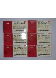 6 Boxes Mayinglong Musk Hemorrhoids Ointment Suppository,Buy 5 get 1 for free!