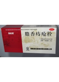 1 Box Mayinglong Musk Hemorrhoids Ointment Suppository,Buy 5 get 1 for free!