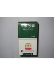 1 Box Anticancer Ping Xiao Capsules