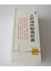 1 Box Herbal Remedy for hepatitis B, Detox Capsules,Buy 5 get 1