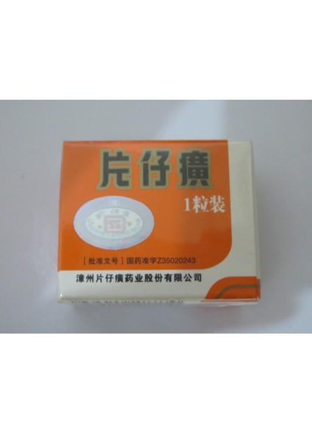 Pientzehuang Pien Tze huang tablet 3 gram,for inflammation pain