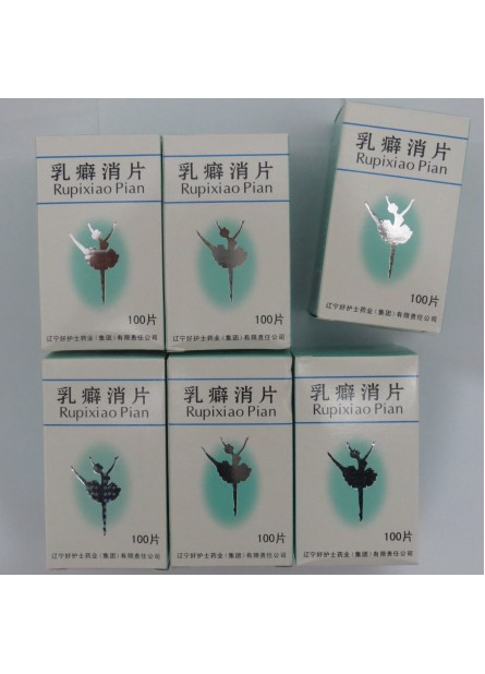6 Boxes Breast Masses Clearing Pian Ru Pi Xiao Pian