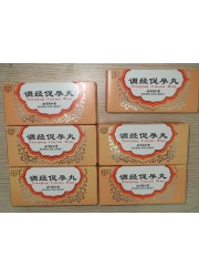 6 Boxes for infertility TiaoJing CuYun Wan ,Buy 5 get 1