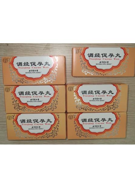 6 Boxes for infertility TiaoJing CuYun Wan ,Buy 5 get 1
