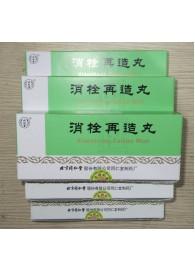 6 Boxes XiaoShuanZaiZaoWan for tall blood fat,Buy 5 get 1
