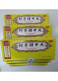 6 Boxes for Spleen Tong Ren Tang Fu Zi Li Zhong Wan, Buy 5 get 1 for free!
