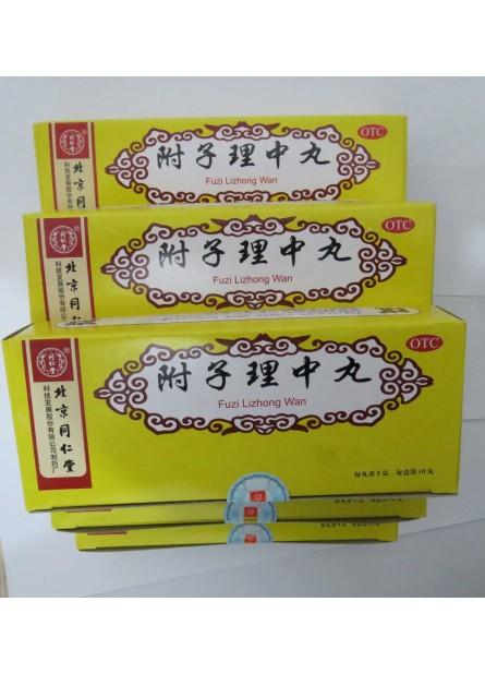 6 Boxes for Spleen Tong Ren Tang Fu Zi Li Zhong Wan, Buy 5 get 1 for free!