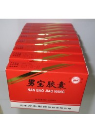 10 Boxes Enhance Sexual Function Nan Bao Jiao Nang capsules,Buy 9 get 1 for free!